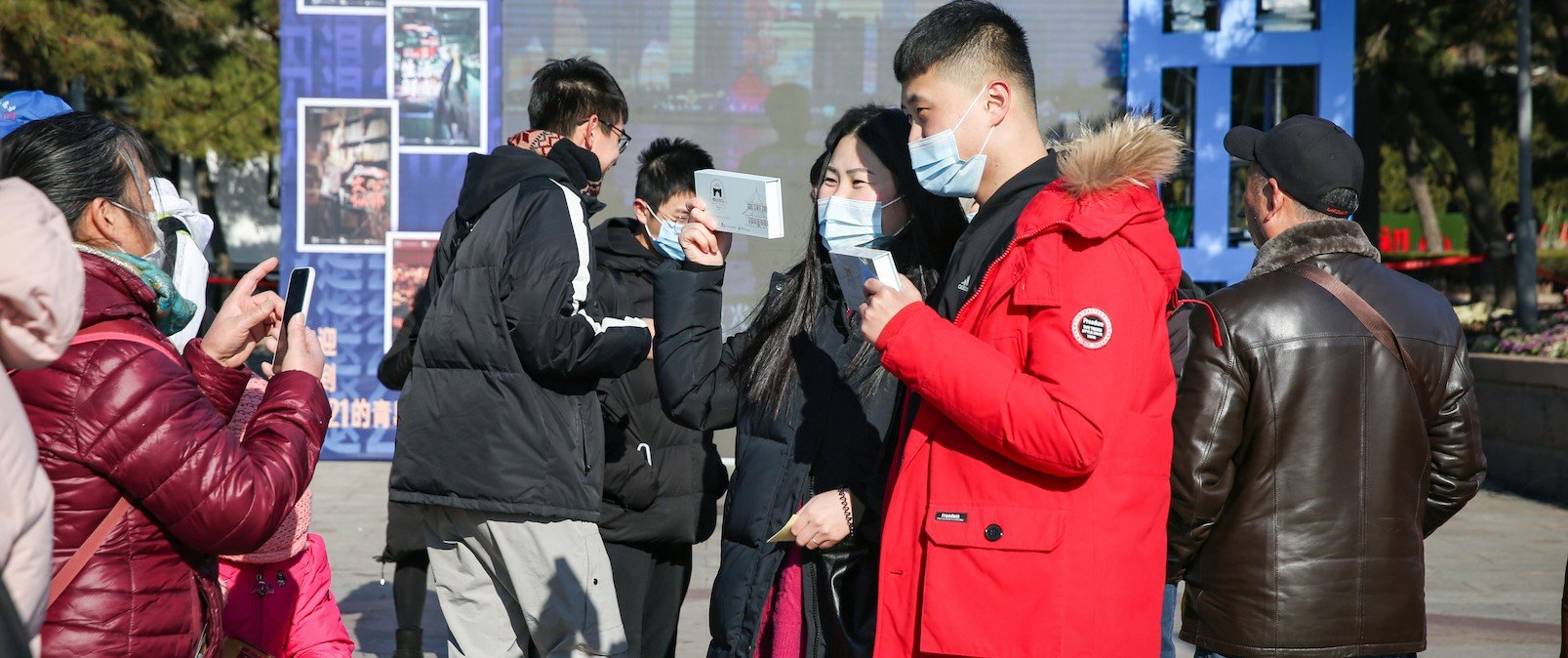 """Foto: """"obs/Stadt Qingdao""""  Bildrechte: Stadt Qingdao  Fotograf: Stadt Qingdao"""